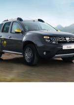 Promos et remises  : Retrouvez l'ensemble des offres Dacia