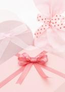 Catalogues et collections But Chartres : Trouvez le cadeau idéal pour la Saint Valentin