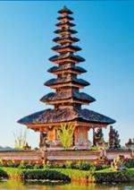 Catalogues et collections Carrefour Voyages : Bali Indonésie : circuit de 10 jours à partir de 1399€
