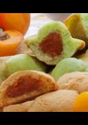Catalogues et collections La cure gourmande ARCUEIL : Craquez pour les gourmandises à l'abricot