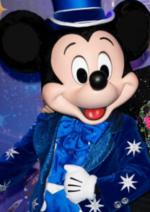 Promos et remises  : Votre billet pour Disneyland à partir de 49€