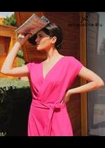 Prospectus Jacqueline Riu : Vêtements Femme
