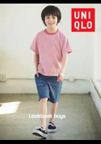 Prospectus Uniqlo Paris Opéra : Lookbook Boys