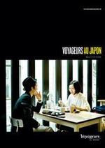 Promos et remises  : Voyageurs au Japon