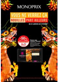 Promos et remises Monoprix PARIS 164 rue du Temple : Vous ne verrez ça Nouilles part ailleurs