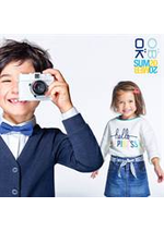 Catalogues et collections Okaïdi : Summer 2020