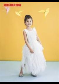 Catalogues et collections Orchestra PREMAMAN - GOSSELIES : Collection Enfants