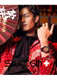 Prospectus Swatch Paris : Tendances Mode