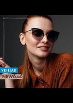 Prospectus Visilab : Lookbook